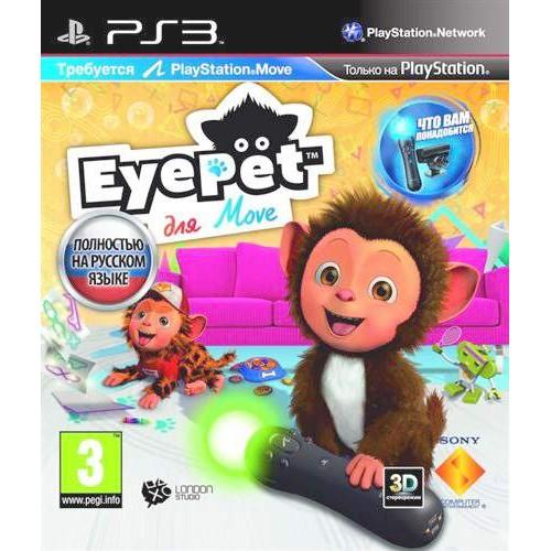 EyePet PlayStation 3 Б/У купить в новосибирске