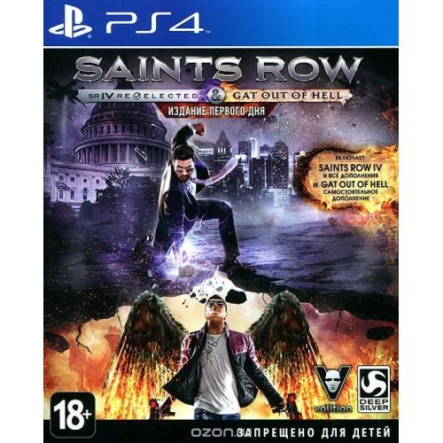 Saints Row 4 & Gat Out Of Hell PlayStation 4 Б/У купить в новосибирске