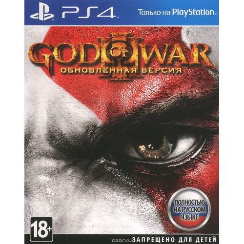 God of War 3 PlayStation 4 Б/У купить в новосибирске