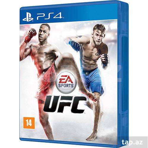UFC купить в новосибирске