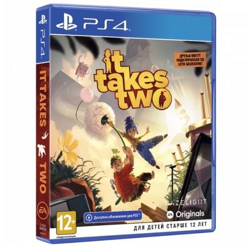 It Takes Two PlayStation 4 (Новый) купить в новосибирске