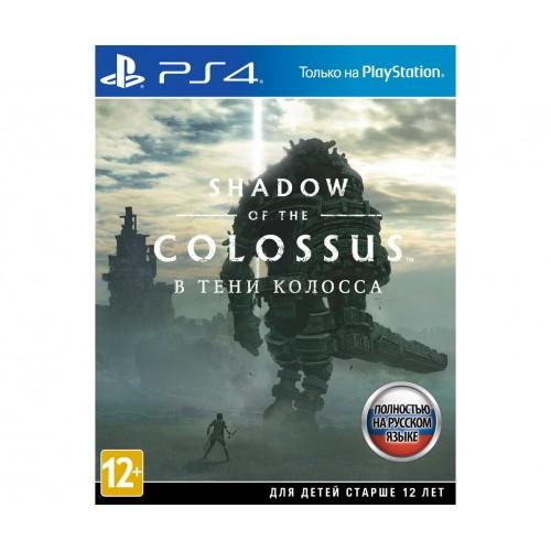 Shadow of The Colossus PlayStation 4 Б/У купить в новосибирске