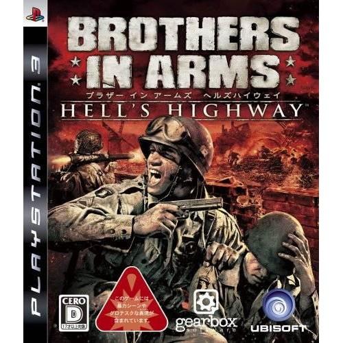 Brother in arms: hell's higway купить в новосибирске