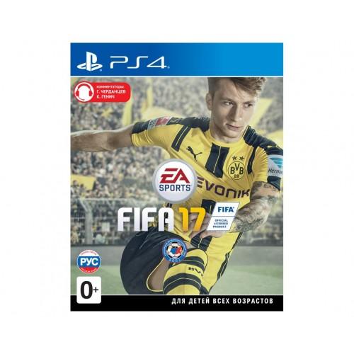 FIFA 17 PlayStation 4 Б/У купить в новосибирске