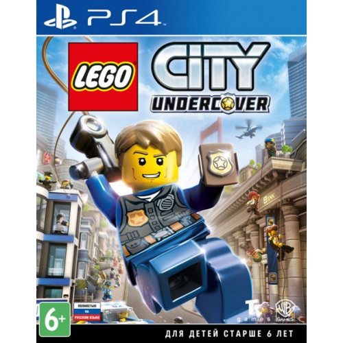 LEGO City Undercover PlayStation 4 Б/У купить в новосибирске