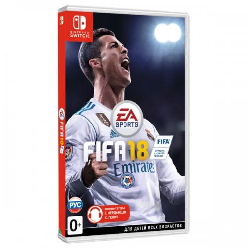 FIFA 18 Nintendo Switch Б/У купить в новосибирске