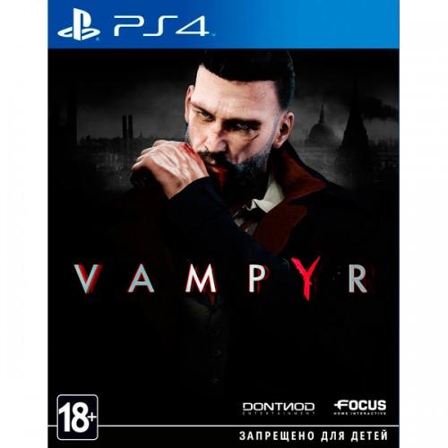 Vampyr PlayStation 4 Новый купить в новосибирске