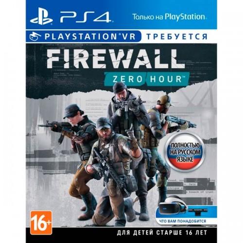 Firewall Zero Hour (только для VR) купить в новосибирске