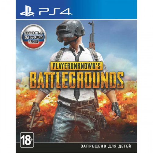 PUBG Player Unknowns Battlegrounds PlayStation 4 Новый купить в новосибирске
