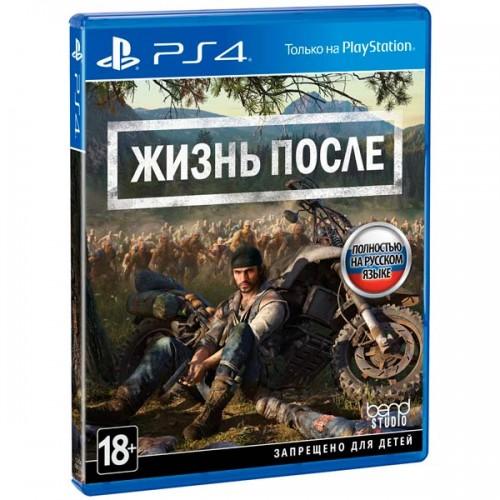 Жизнь после PlayStation 4 Б/У купить в новосибирске
