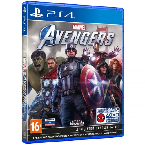 Square Enix Мстители Marvel (Новый) купить в новосибирске