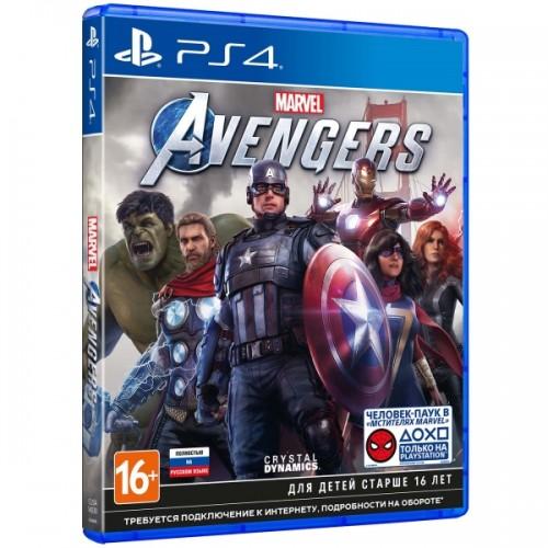 Square Enix Мстители Marvel (Б/У) купить в новосибирске