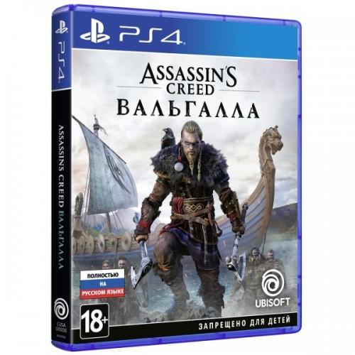Ubisoft Assassin's Creed: Вальгалла (Новый) купить в новосибирске
