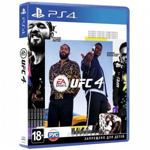 EA UFC 4 (Б/У) купить в новосибирске