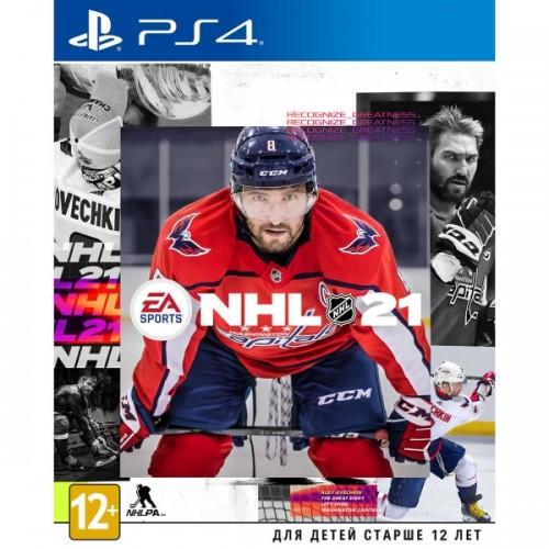EA NHL 21 (Новый)  купить в новосибирске