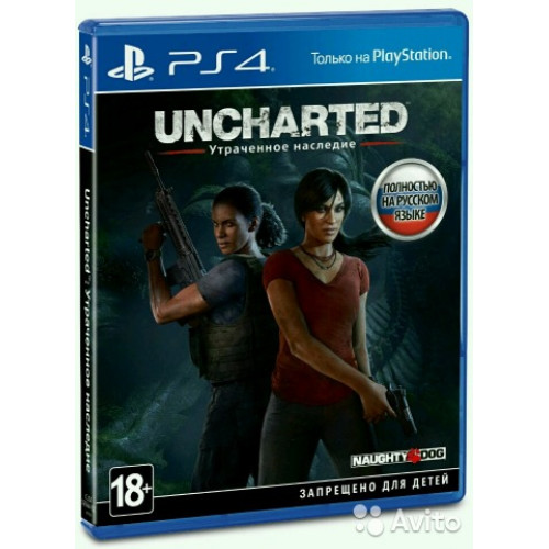 Uncharted The Lost Legacy PlayStation 4 Новый купить в новосибирске