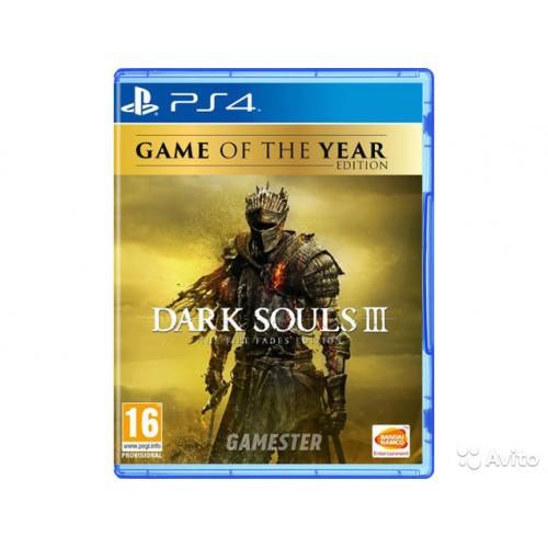 Dark Souls 3 GOTY купить в новосибирске