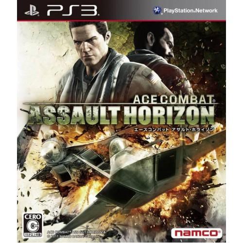 Ace Combat: Assault Horizon Playstation 3 Б/У купить в новосибирске