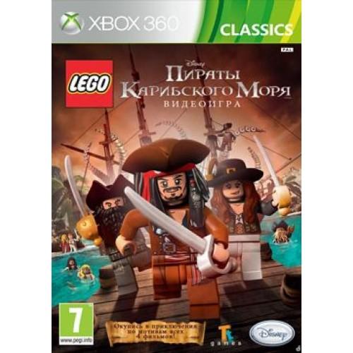 Lego Пираты Карибского Моря Xbox 360 купить в новосибирске