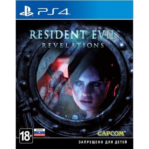 Resident Evil Revelations купить в новосибирске