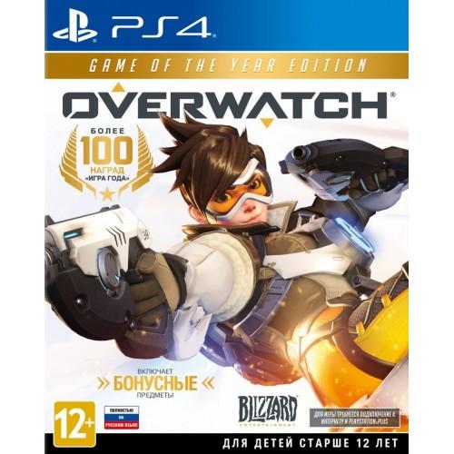 Overwatch Game of The Year Edition - (новый, в упаковке)  купить в новосибирске