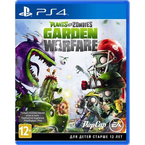 Plants vs. Zombies Garden Warfare PlayStation 4 Б/У купить в новосибирске