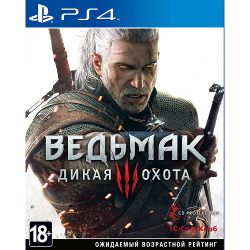 The Witcher 3 Wild Hunt PlayStation 4 Б/У купить в новосибирске