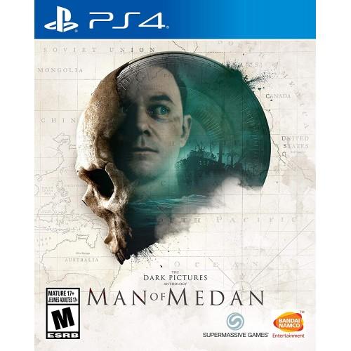 Man of Medan PS4 Новый купить в новосибирске