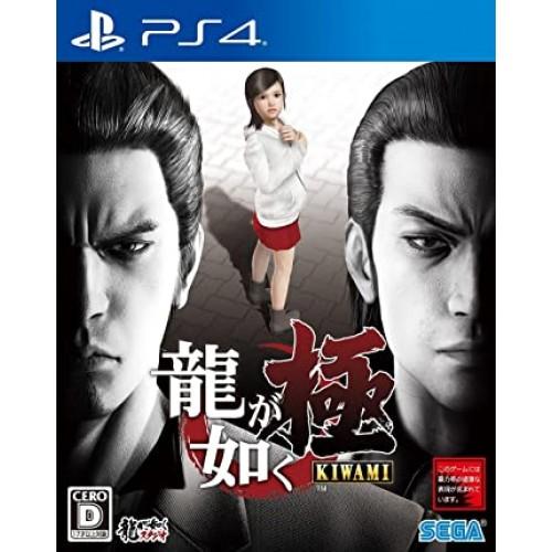 Yakuza Kiwami PlayStation 4 Новый купить в новосибирске