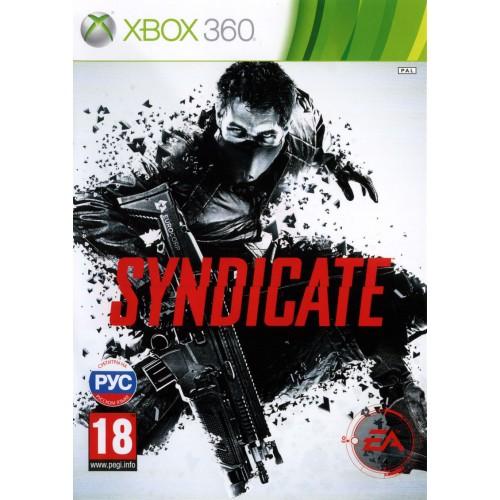 Syndicate Xbox 360 купить в новосибирске