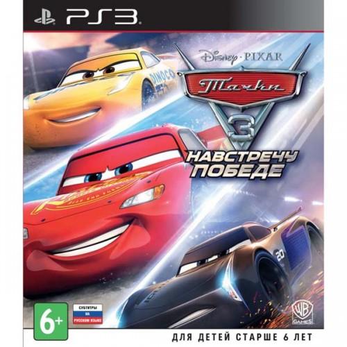 Тачки 3 PlayStation 3 Новый купить в новосибирске