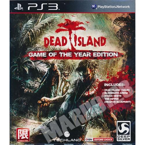 Dead Island GOTY PlayStation 3 Б/У купить в новосибирске