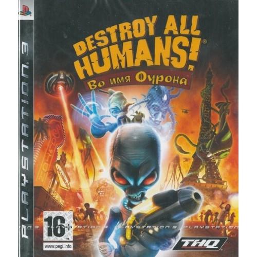 Destroy All Humans! Path of the Furon PlayStation 3 Б/У купить в новосибирске