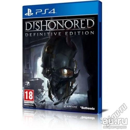 Dishonored Difinitive Edition PlayStation 4 Б/У купить в новосибирске
