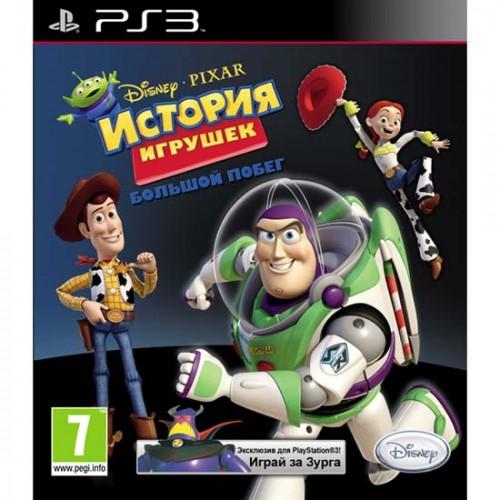 Disney История Игрушек Большой Побег PS 3 Б/У купить в новосибирске