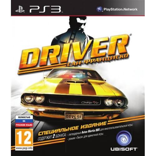 Driver San Francisco [PlayStation 3] купить в новосибирске