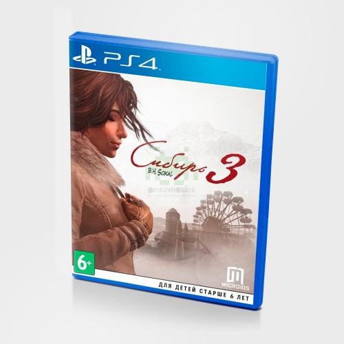 Сибирь 3 PlayStation 4 Новый купить в новосибирске