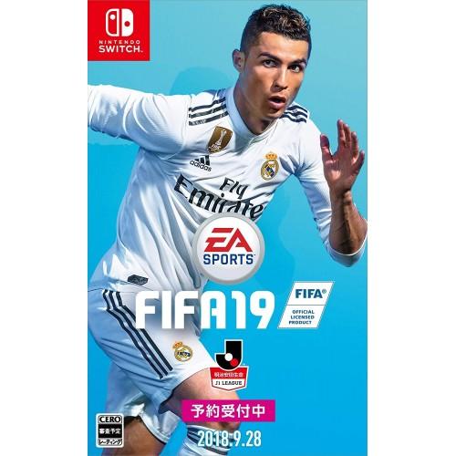 FIFA 19 Nintendo Switch Новый купить в новосибирске