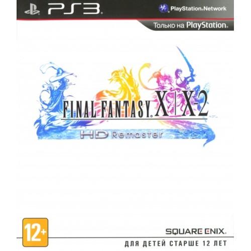 Final Fantasy X/X-2 HD Remaster PlayStation 3 Б/У купить в новосибирске