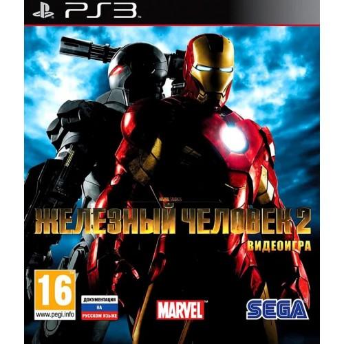 Железный Человек 2 PlayStation 3 Б/У купить в новосибирске