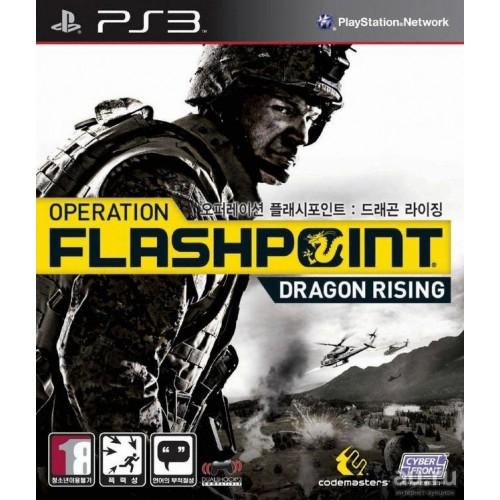 Operation Flashpoint: Dragon Rising PlayStation3 Б/У купить в новосибирске