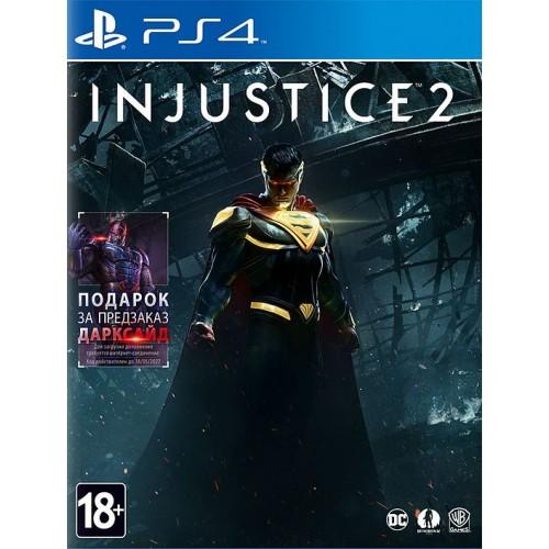 Injustice 2 PS4 Б/У купить в новосибирске