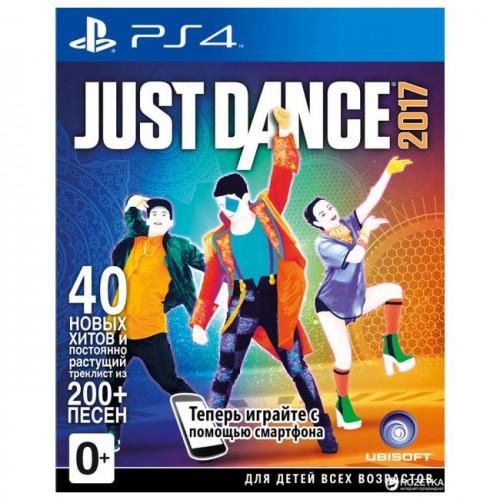 Just Dance 2017 PlayStation 4 Б/У купить в новосибирске