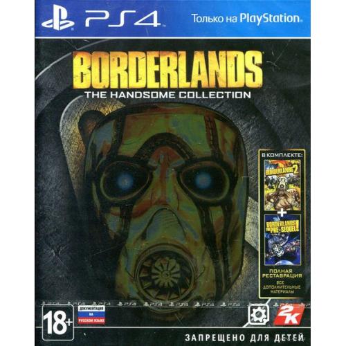 Borderlands The Handsome Collection купить в новосибирске