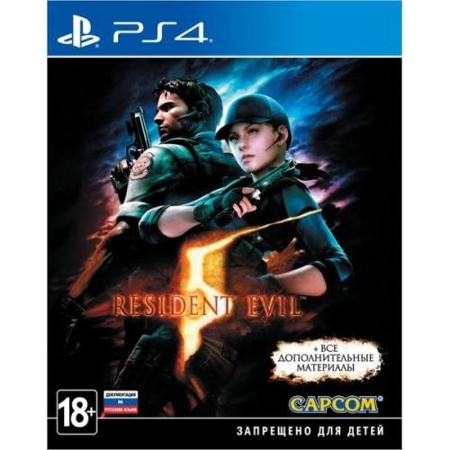 Resident Evil 5 PlayStation 4 Новый купить в новосибирске
