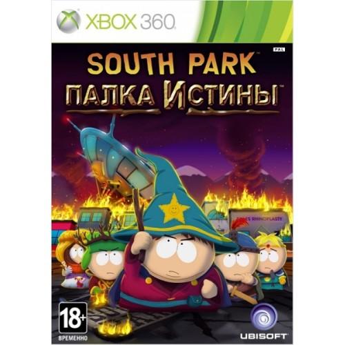 South Park: Палка Истины Xbox 360 Б/У купить в новосибирске