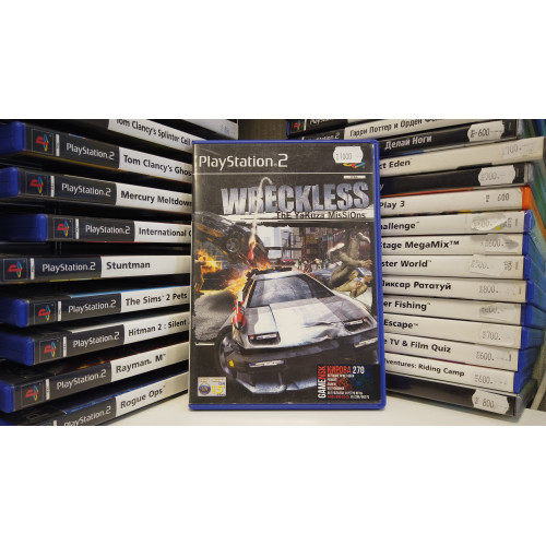 WRECKLESS  купить в новосибирске